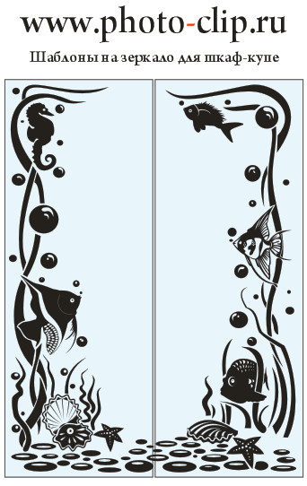 Рисунок для декора зеркала