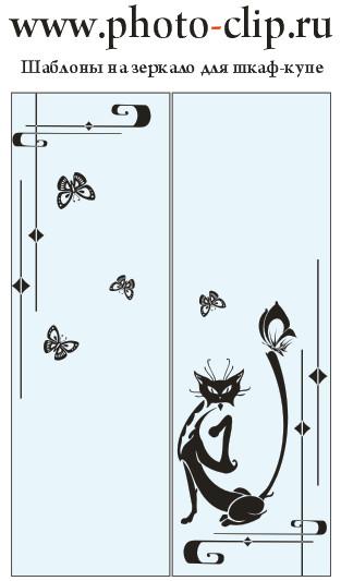 зеркало с рисунком в шкафу купе