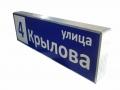 АДРЕСН_КОРОБ_ВАПРВП